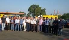 النشرة: عمال وموظفي منشآت النفط في الزهراني ينفذون اضرابا تحذيريا