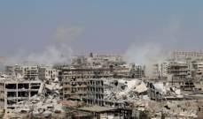 """مصدر عسكري لـRT: """"النصرة"""" تشن هجوما صاروخيا واسعا على 4 أحياء في حلب"""
