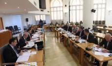 لجنة المال أقرت موازنة وزارة الدفاع وبدأت مناقشة موازنة وزارة الإقتصاد