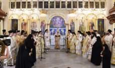 بطريركيتي الروم والسريان الأرثوذوكس: مغروسون بهذه الأرض كما انغرس فيها صليب المسيح