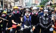 المحكمة العليا بهونغ كونغ قضت بعدم دستورية قرار منع المتظاهرين من ارتداء أقنعة