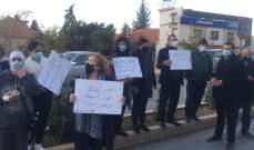 النشرة: وقفة احتجاجية في ساحة المطران ببعلبك اعتراضا على رفع الدعم