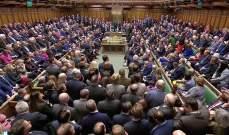 النواب البريطانيون صوتوا على قرار لإجبار الحكومة على نشر الوثائق السرية لبريكست