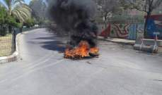 النشرة: المحتجون قطعوا دوار مكسر العبد وطريق القياعة في صيدا