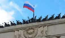 """سلطات روسيا تدعو مواطنيها لعدم السفر إلى 3 دول بسبب """"كورونا"""""""