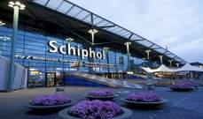توقف رحلات الوصول والمغادرة في مطار بأمستردام