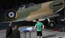 ملايين الدولارات ثمن طائرة من الحرب العالمية الثانية