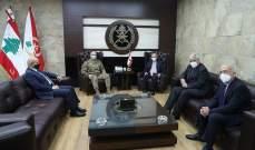 قائد الجيش بحث مع رئيس الجامعة اللبنانية الأميركية سبل تعزيز علاقات التعاون الأكاديمي