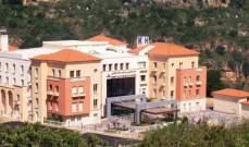 مستشفى بلفو: أول ولادة ناجحة في الشرق الأوسط وشمال إفريقيا بعد عملية زرع رحم