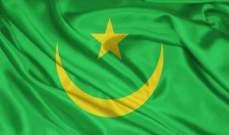 انتخاب رئيس جديد للجنة الموريتانية المستقلة للانتخابات