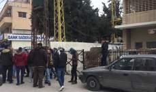 النشرة: اشكال بين المتظاهرين وموظفي مركز اوجيرو في بعلبك