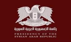 """""""تويتر"""" يغلق نهائيا حساب الرئاسة السورية"""