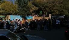 النشرة: بدء تجمع طلاب الجامعات والثانويين في مدينة النبطية ومرجعيون