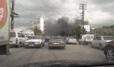 قطع طريق عام حلبا عرقة احتجاجا على ارتفاع الاسعار