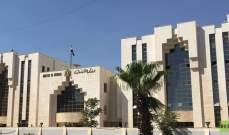 الداخلية السورية أعلنت ضبط 4 ملايين حبة كبتاغون مخدر