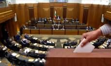 النشرة:تدهور المفاوضات حول المقعد الدرزي ببيروت والمعترضون يرشحون الزهيري