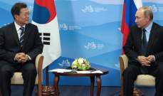 زعيم كوريا الجنوبية أشاد خلال لقائه بوتين بدور موسكو في التسوية الكورية