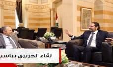 لقاء الحريري باسيل... التسوية الرئاسية بخير !