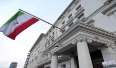 السفارة الإيرانية في بيروت: تقبل التعازي بسليماني اليوم وغدا في مقر السفارة