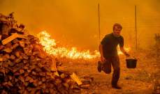 ارتفاع عدد قتلى حرائق الغابات في كاليفورنيا إلى 7 اشخاص