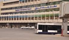 سبوتنيك: سقوط 4 صواريخ بمحيط مطار بغداد الدولي