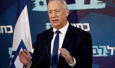 غانتس: منح الفلسطينيين جرعات من لقاح كورونا مخالف للقانون
