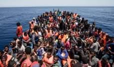 سلطات فرنسا تتعهد باستقبال 40 مهاجرا من السفينة العالقة أمام الشواطئ الإيطالية