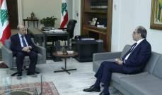 الرئيس عون التقى مدير إدارة الشرق الاوسط وآسيا الوسطى في صندوق النقد جهاد ازعور
