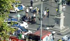 الشرطة الإسبانية تؤكد أن المتهم الرئيس في هجوم برشلونة هو إدريس أوكبير