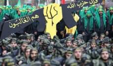الدولة «القديمة» انتهت... والشيعة: نريد مكاننا!