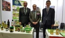 لبنان شارك بمعرض المنتجات الغذائية في كوريا الجنوبية