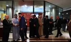 دريان رعى مؤتمر دعم القطاع الصحي في فلسطين في فندق الكراون بلازا