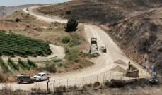 ملف العملاء ورقة جديدة بوجه حزب الله بعد انتهاء جولة الصراع الأخيرة مع واسرائيل؟