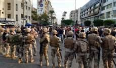 النشرة: الجيش اللبناني أعاد فتح طريقي الحسبة عند مدخل صيدا الجنوبي
