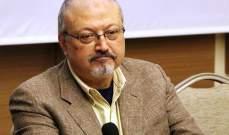 أكسيوس: تقرير خاشقجي قد ينشر الخميس وبايدن يهاتف الملك سلمان اليوم
