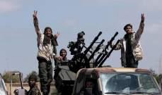 الجيش الليبي استهدف القوات الموالية لحكومة الوفاق الوطني في مصراته