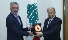 الرئيس عون استقبل رئيس البعثة الدولية للصليب الأحمر لمناسبة انتهاء مهامه في لبنان