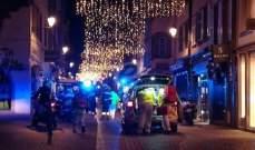 وفاة رابع مصاب في الهجوم على سوق عيد الميلاد في ستراسبورغ بفرنسا