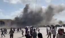 روسيا اليوم: الحصيلة الأولية للهجوم على مطار عدن هي 16 قتيلا و50 جريحا