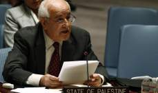رياض منصور: عباس سيتوجه الى الامم المتحدة في غضون 15 يوما