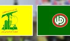 مصادر الثنائي الشيعي للشرق الأوسط: الانتخابات المقبلة ستكون فريدة من نوعها
