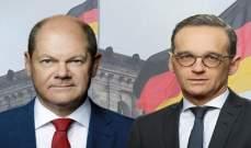 وزيران ألمانيان يرفضان دعوة واشنطن لحضور قمة مصغرة لمجموعة السبع