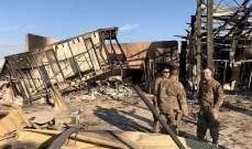 """""""البنتاغون"""": تشخيص إصابة 50 جنديا بإصابات دماغية في الضربة الإيرانية"""