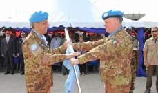 تسليم وتسلم في قيادة القطاع الغربي لليونيفيل بين الجنرال بيشوتا والجنرال فولكو