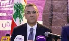 مكتب درويش: لن يشارك في الجلسة التشريعية غدا