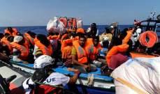 سفينة حربية إسبانية تنقل 15 مهاجرا من أحد الموانئ الإيطالية
