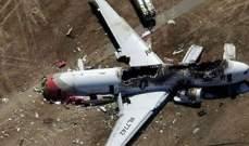 السلطات الايرانية رداً على سكرتير الامن القومي الاوكراني: إسقاط طائرتكم سببه خطأ بشري غير متعمد