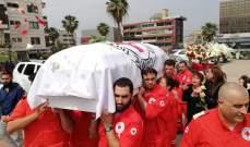 زوق مصبح والصليب الأحمر الدولي ودعا حنا لحود