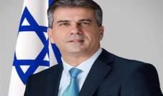 كوهين: هنية والسنوار على قائمة الأهداف الإسرائيلية