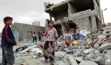 الأمم المتحدة: نزوح 8 آلاف يمني بأسبوعين بسبب الأعمال القتالية في مأرب